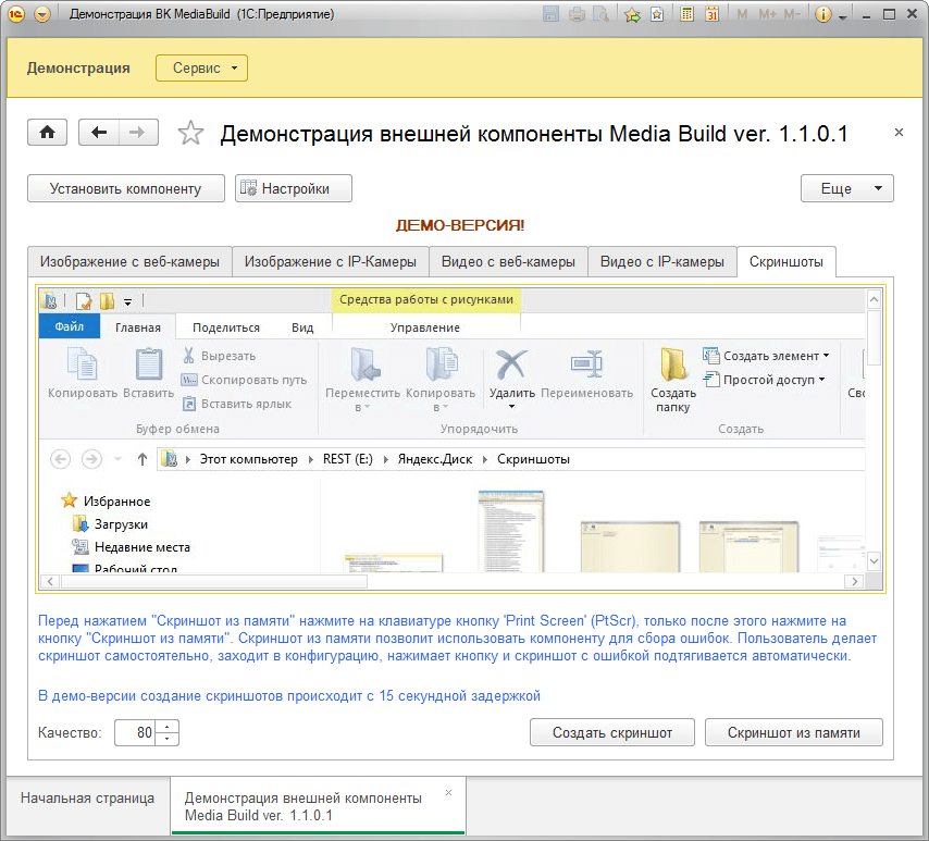 заявление о регистрации ип в качестве работодателя