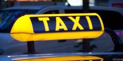"Настройка внешнего вида конфигурации в интерфейсе ""Такси"""